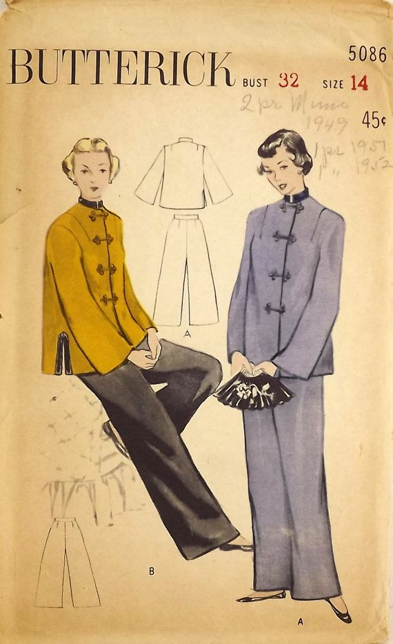 Vintage 40's Sewing Pattern, Mandarin Lounging Pajamas, Size 14