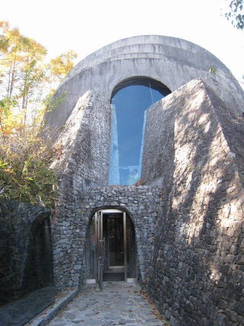 17 best images about architecture on pinterest gifu for Karuizawa architecture