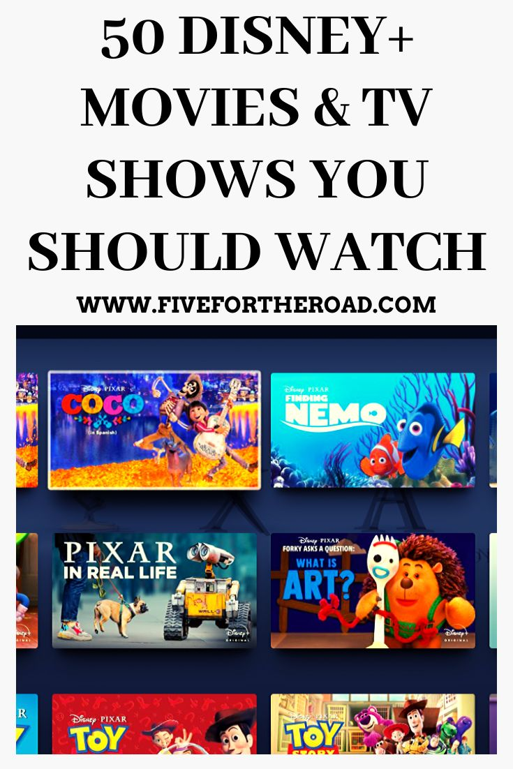 Do you love family movie nights? We do and are sharing 50