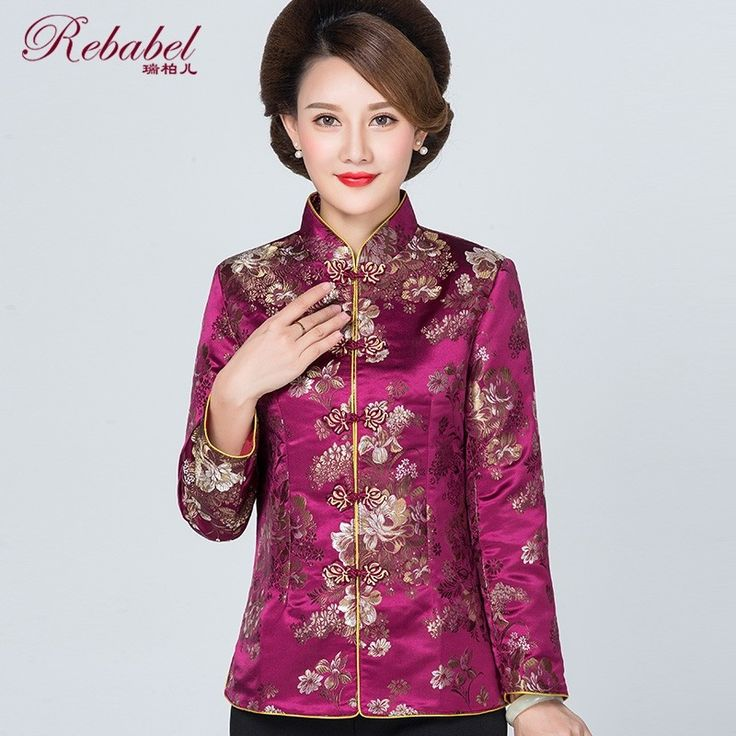 Excellent Brocade Chinese Style Frog Button Jacket - Chinese Jackets & Coats - Women