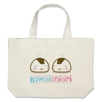 Kawaii onigiriZazzle Cute, Design Available, Dreams Wardrobes, Kawaii Onigiri, They R Perfect