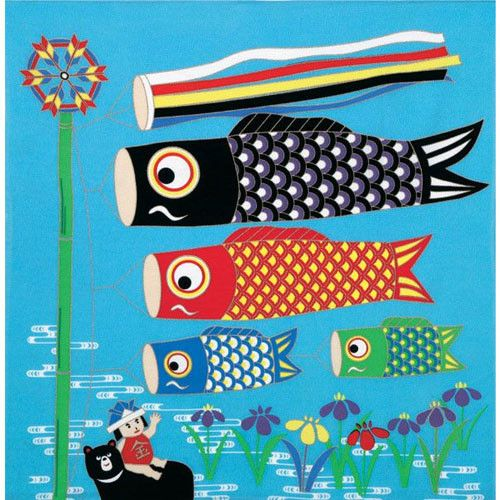kyoohoo Chirimen Furoshiki Carp Streamer date of 5/5 materials : Chirimen (rayon) There are many variation of pattern and it is reasonable price. The texture and luster are like silk thread. It shrink