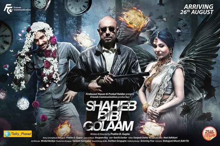 beder meye josna bangla movie mp3 song free