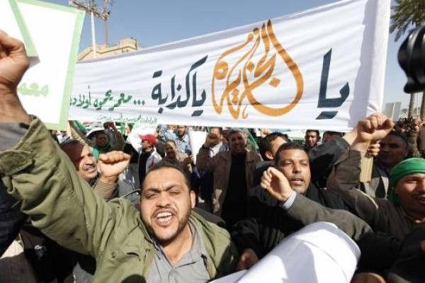 Τρεις φοιτητές τραυματίστηκαν από σφαίρες σε διαδήλωση στο Ιράκ: Μακελειό με τρεις τραυματίες φοιτητές σε διαδήλωση στο Ιράκ, ανακοίνωσαν…