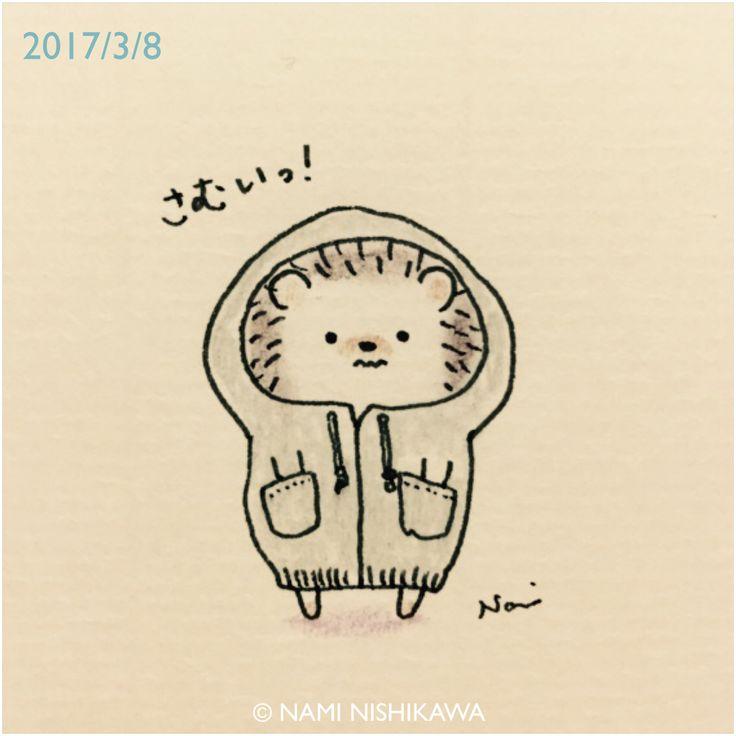 1140 今日は寒いね! It is cold today!
