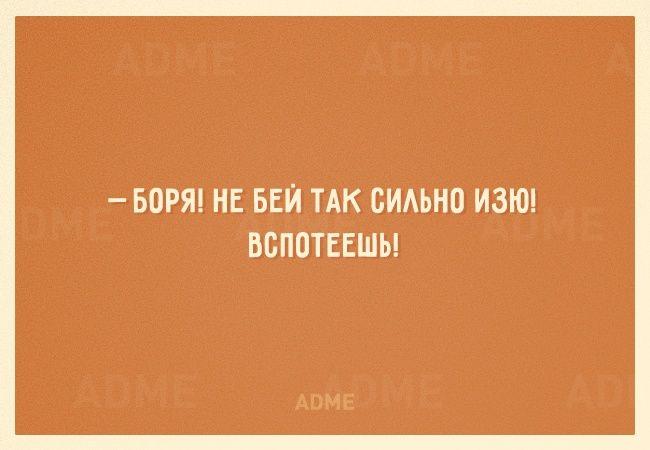 > #одессамама