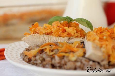 Отбивные из филе индейки с морковью в духовке — 128 ккал