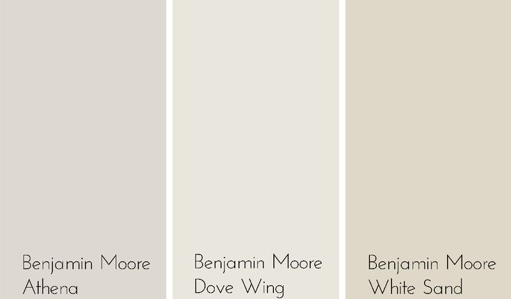 benjamin moore athena paint color | Casa Linda Mar: Painting the Walls