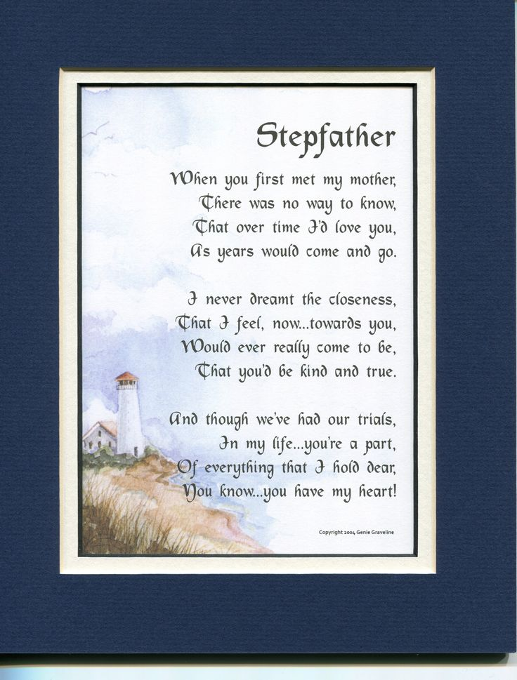 Wedding Gift For Step Dad : ... gifts Christmas gifts for stepfather step father Poems Dad Poems