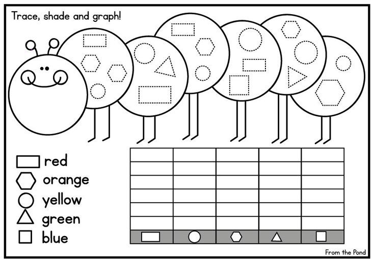 Free Caterpillar Trace Color Graph Worksheet