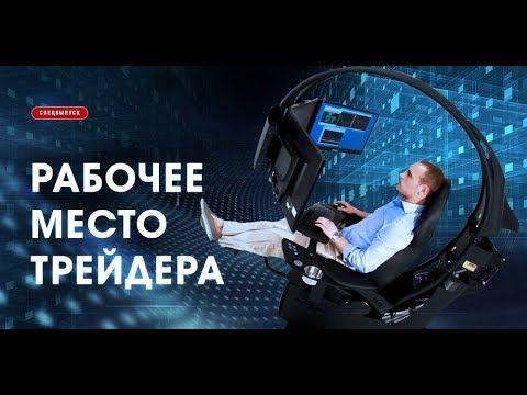 Капитал│Доверительное управление в инвестиции.