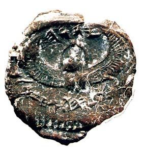 King Hezekiah's Seal. Known as a bulla, the clay was impressed with a seal belonging to King Hezekiah, who ruled Judah from c. 727–698 B.C.E. It was Hezekiah who saved Jerusalem from a siege by the Assyrian monarch Sennacherib by fortifying and expanding the city's walls and by building the tunnel that still bears his name to ensure a steady supply of water.