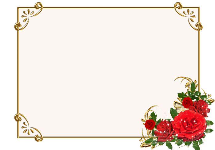рамка для поздравления официальная с цветами остановиться антверпене подборка