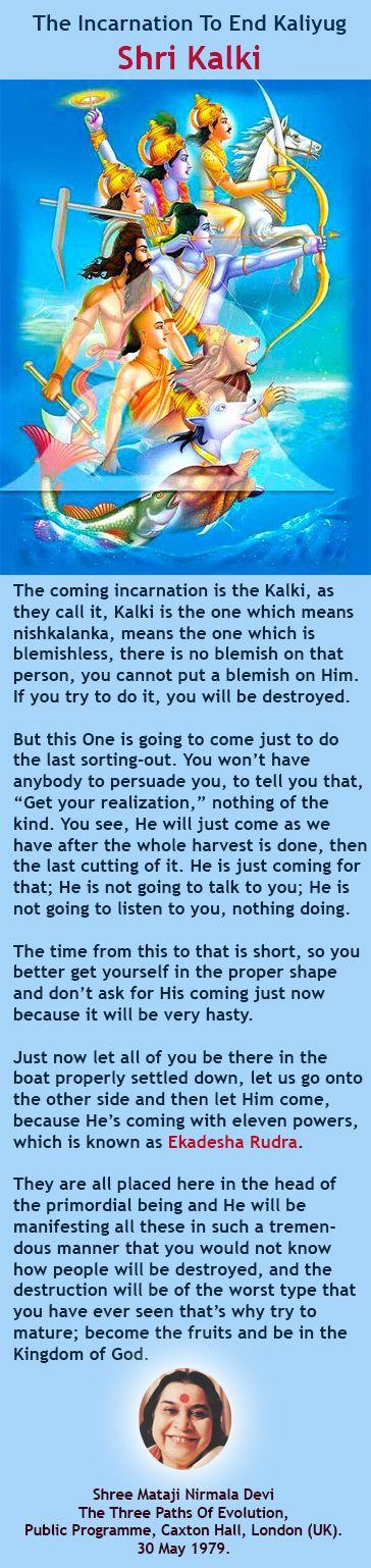 Shri Kalki Avatar - The last incarnation of Shri Vishnu who will put an end to all negativeness.