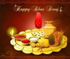 Happy Bhai Dooj 2013 wishes   SMS   Greetings   Quotes Like Rakshabandhan, Bhai Dooj/Bhaiyya Dooj/Bhai Tika is the festival of love between all brothers and sisters. On this day, sisters put the red tilak on the forehead of brothers and give them the sweets to eat. In return brothers gave lovely gifts to their sisters. This day is celebrated because on this day Yamaraj went to meet her sister Yamuna after long time. So Yamuna gave boon that whosoever […]