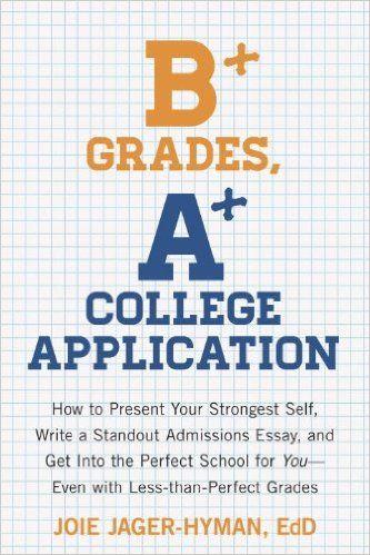College application essay writing e zemach