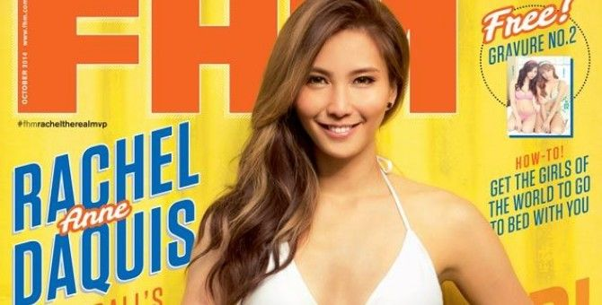 VOLLEYBALL stellar Rachel Anne Daquis will be the October 2014 cover girl of FHM Philippines