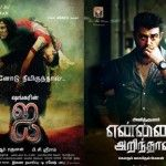 Clash of the Titans for Pongal: Yennai Arindhaal Vs 'I'