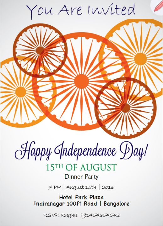 17 best indian independence day free e cards images on pinterest independence day dinner party invitation stopboris Images
