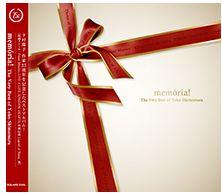 memoria | yoko shimomura