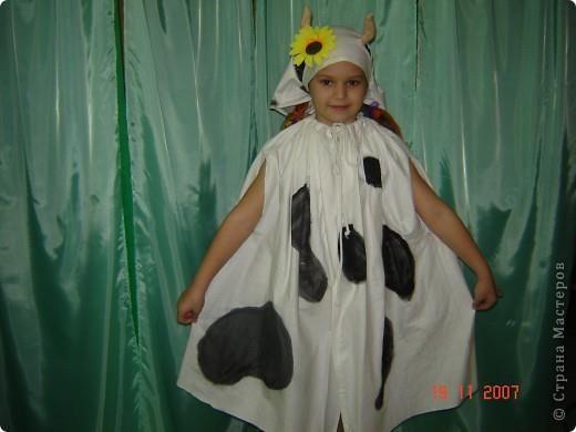 Как сшить костюм коровы