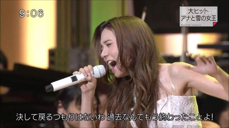 May J. アナと雪の女王「Let It Go」劇中歌英語ver.フルオーケストラ