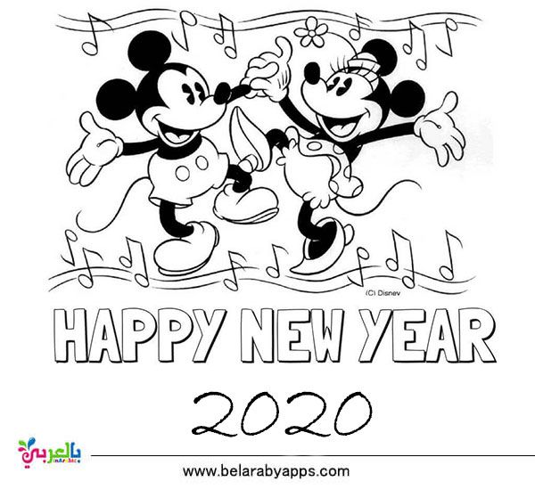 Top 10 New Year 2020 Coloring Pages Free Printable بالعربي نتعلم Coloring Pages New Year 2020 Printable Coloring Book