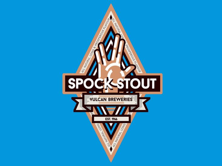Spock's Stout Beer by Andrei Nicolescu
