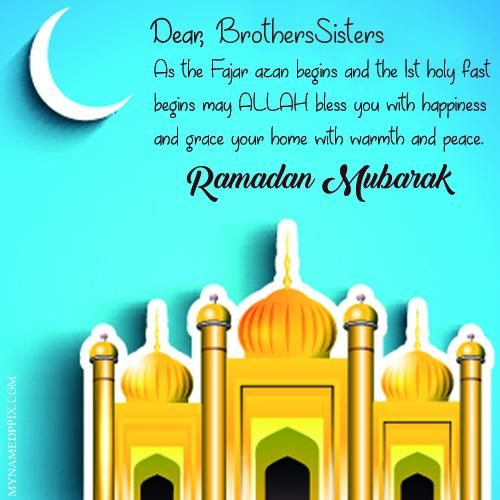 Ramadan Mubarak Dua Wishes Name Image Ramadan Ramadan Ramadan