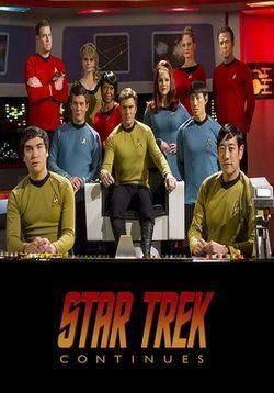 """Звёздный путь Продолжается — Star Trek Continues (2013) http://zserials.cc/zarubezhnye/star-trek-continues.php  Год выпуска: 2013 Страна: США Жанр: фантастика, боевик, приключения Продолжительность:1 сезон Описание Сериала:  """"Звёздный путь Продолжается"""" (Star Trek Continues) - это веб-сериал создаваемый фанатами по Вселенной """"Звёздного пути"""" (Star Trek). Сериал является неофициальным прямым продолжением 3-го и последнего сезона """"Star Trek: The Original Series"""". Визуальные эффекты, интерьер…"""