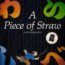 A Piece of Straw - Junko Morimoto