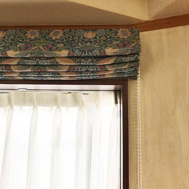 ロールスクリーンからモリスデザインのカーテンとシェードに付け替えに カーテンのデザイン インテリア 家具 モリス