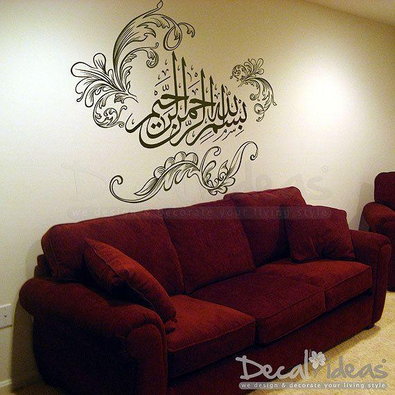Islamic Calligraphy Wall Decal Bismillah Wall Decal Art