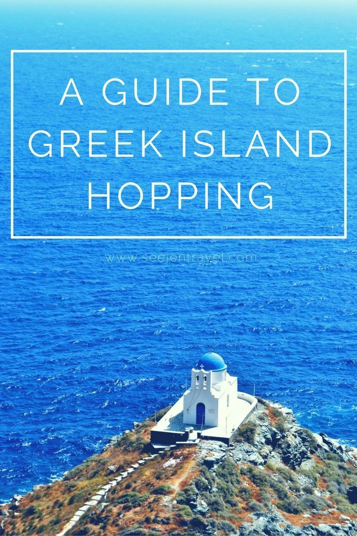 A Guide to Greek Island Hopping – Avid Travel