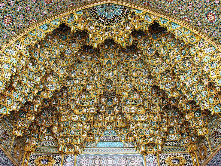 Fatima Masoumeh Fatima Masumeh Shrine, Qom, Iran