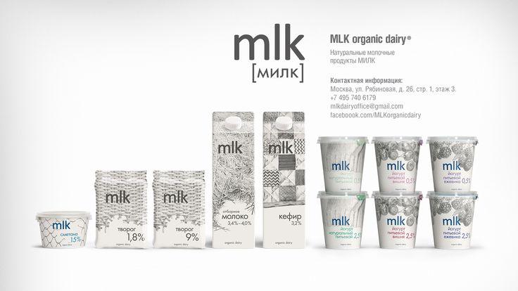 www.mlk-dairy.ru