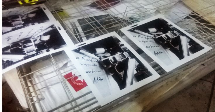 Today's production-200 prints were made using the semi-automatic machine,black colour on A4 sized gloss paper.