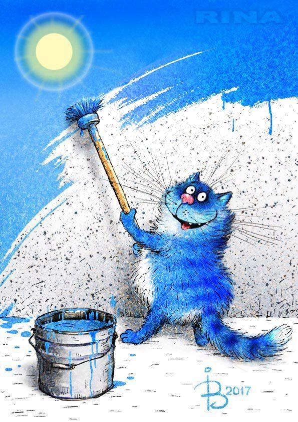 Голубой кот открытки, летом картинки прикольные