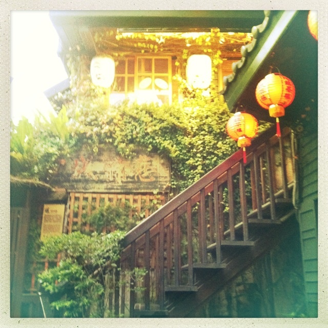 The famous A-mei TeaHouse in Chiufen, Taipei, Taiwan.