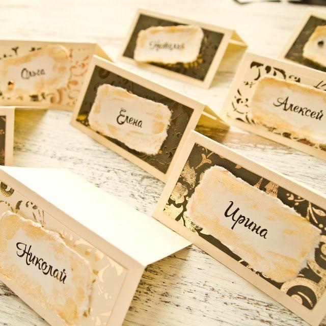 Всем привет)) Сегодня я покажу, как просто и быстро сделать рассадочные карточки для гостей на любой праздник с помощью материалов от Лоза.