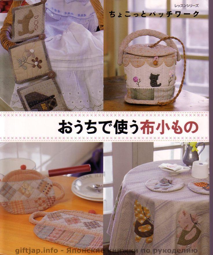 Japonesa - My Quilt Days