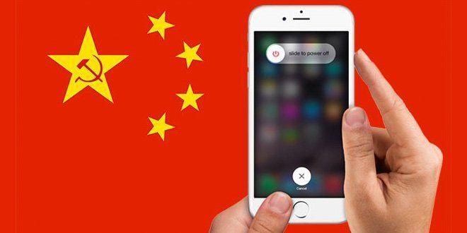 #Tecnología - China quiere más explicaciones por baterías de Apple