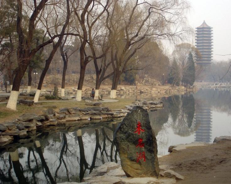 World's most beautiful universities: Peking University, Beijing
