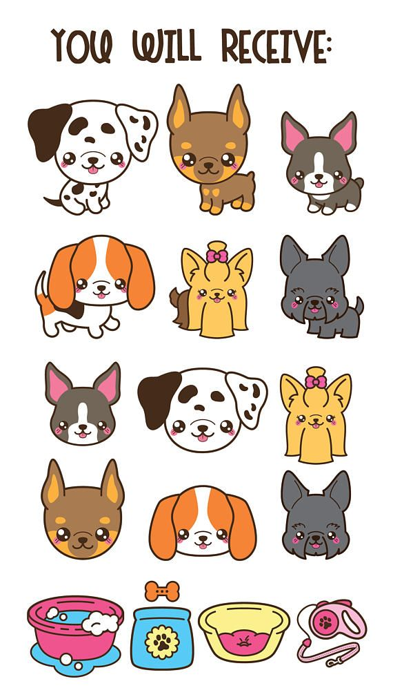 Kawaii Dog Clip Art Cute Dog Clip Art Dog Breeds Clip Art