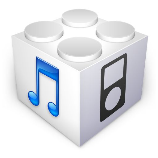 Tech.Tips: Download the Final Build of iOS6 for iPhone, iPad, and iPod Today