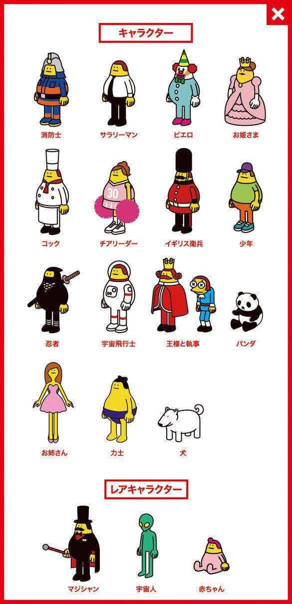 土谷尚武 : ユニクロ誕生30周年感謝祭 UNIQLO LUCKY CANDLE