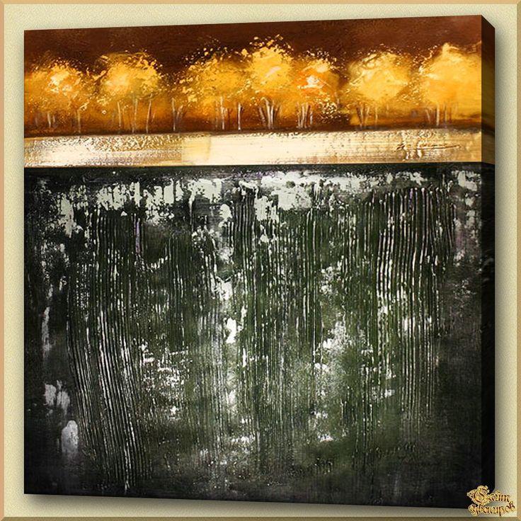 Abstract - 505 Абстракция, картины, картина маслом, сувенир, подарки
