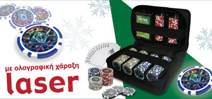 9,90€ για ένα Πολυτελές Βαλιτσάκι Πόκερ με 150 δίχρωμες μάρκες, χαραγμένες με λέιζερ και DELUXE Τράπουλα!