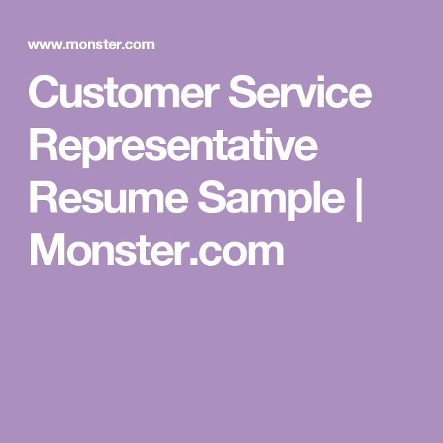 10 best cv images on Pinterest Customer service, Career and - account service representative sample resume