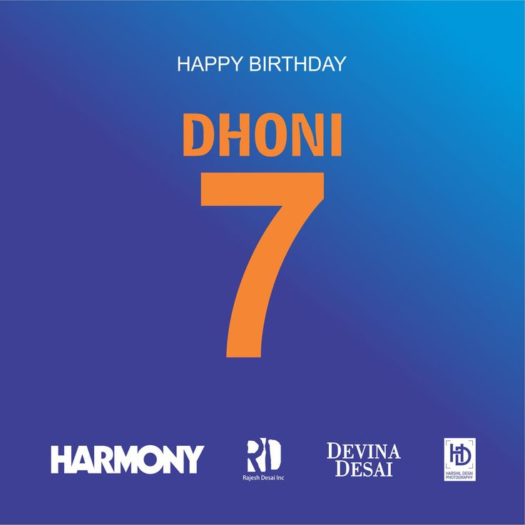 Happy B'day to the best Captain, Wicket Keeper & a Finisher in the world! #HappyBirthdayMSD #HarmonyMultimedia
